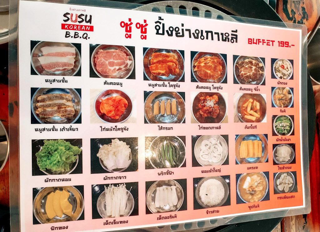 ปิ้งย่างสไลต์เกาหลี SUSU Korean BBQ บางแสน